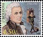 Stamp of Moldova 075.jpg