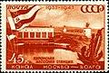 Stamp of USSR 1155.jpg