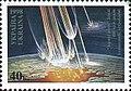 Stamp of Ukraine s234.jpg