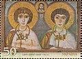 Stamp of Ukraine s400.jpg
