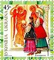 Stamp of Ukraine s547.jpg