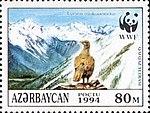 Stamps of Azerbaijan, 1994-255.jpg