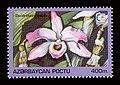 Stamps of Azerbaijan, 1995-345.jpg