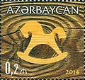 Stamps of Azerbaijan, 2014-1137.jpg