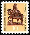 Stamps of Germany (DDR) 1969, MiNr 1521.jpg