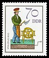 Stamps of Germany (DDR) 1982, MiNr 2763.jpg