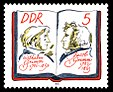 Stamps of Germany (DDR) 1985, MiNr 2987.jpg