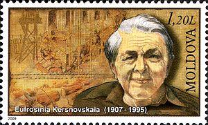Eufrosinia Kersnovskaya - Image: Stamps of Moldova, 039 09