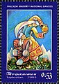Stamps of Tajikistan, 046-04.jpg
