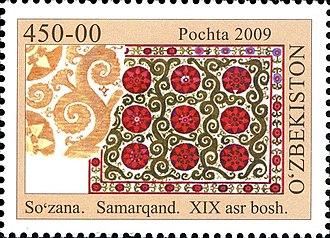 Suzani (textile) - Image: Stamps of Uzbekistan, 2009 32