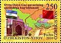 Stamps of Uzbekistan, 2010-62.jpg