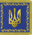 Standard of the President of Ukraine.png