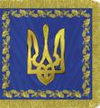 векторные руны славянские