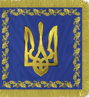 Flag of Ukraine (Presidential Standard)