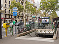 Station métro Ecole-Militaire- IMG 3387.jpg
