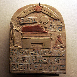 Apis (deity) - Stele dedicated to an Apis, dating to Year 21 of Psamtik I (c.644 BCE)