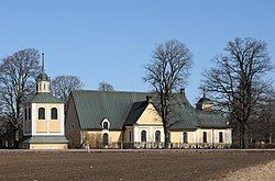 katrineholm- stora malm singlar)