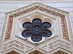 Stora synagogan i Stockholm 08.JPG