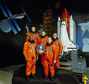 STS-53 - Image: Sts 53 crew