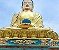 Stupa of swayambhu.jpg