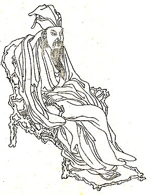 Su Shi - A depiction of Su Shi from 1743