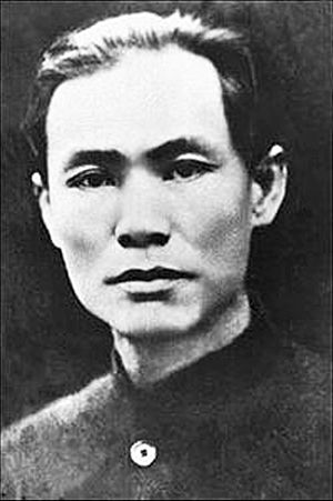 Socialism in Hong Kong - Su Zhaozheng (1885–1929), leader of the labour movement in Hong Kong who went on to become a leader of the Communist Party of China.