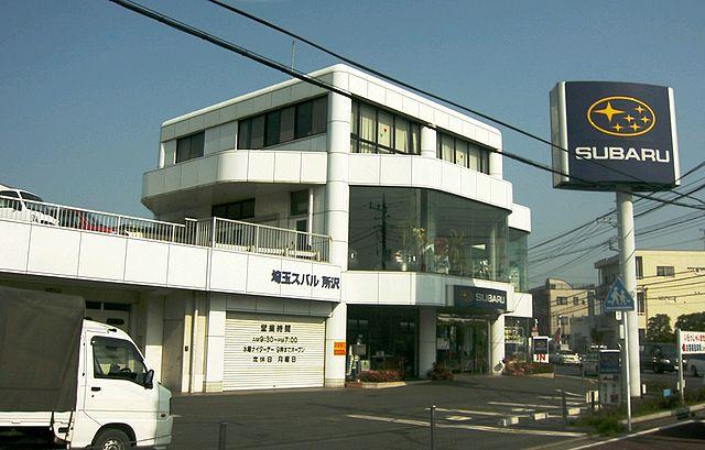 Japan Car Dealership Com