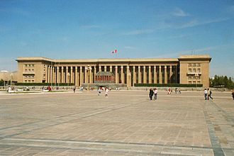 Government Palace (Mongolia) - Image: Suhbataar square n mausoleum