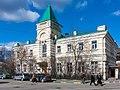 Sunday School of Danilov Monastery - Moscow, Russia - panoramio.jpg