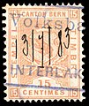 Switzerland Bern 1881 revenue 15c - 25C.jpg