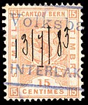 Switzerland Bern 1881 revenue 15c - 25C.jpg
