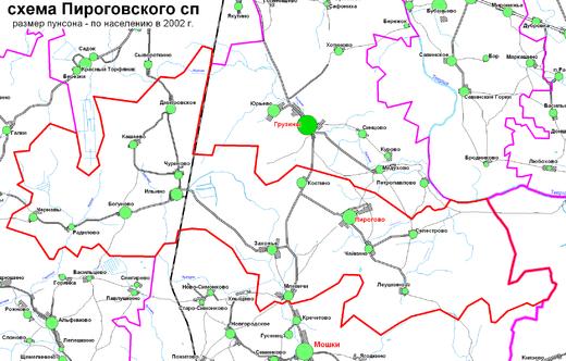 Схема Пироговского сп