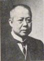 Tachisaburo Koshiyama.png
