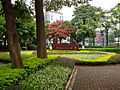 Taipei Daan Forest Park 台北大安森林公園 - panoramio.jpg
