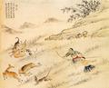 Taiwanese aborigines deerhunt2.png