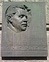 Taras Rybas commemorative plaque.jpg