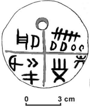Vinča culture - Neolithic clay amulet (retouched), part of the Tărtăria tablets set, dated to 5500-5300 BC and associated with the Turdaş-Vinča culture. The Vinča symbols on it predate the proto-Sumerian pictographic script. Discovered in 1961 at Tărtăria by the archaeologist Nicolae Vlassa.