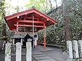 Tatsumino benzaiten - Kurama-dera - Kyoto - DSC06635.JPG