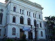 Tbilisi State University.jpg