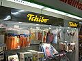 Tchibo shop.jpg