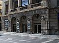 Teatre Principal de València, entrada.jpg
