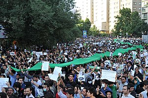 Iranian presidential election, 2009 - Protesters in Tehran, 16 June