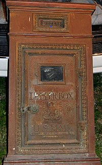 Terre Haute House Cutler Mail Chute Box as removed.jpg