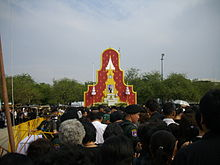 Thai people in the Royal Cremation of Princess Galyani Vadhana.JPG