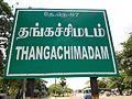 Thangachimadam Name Board.jpg