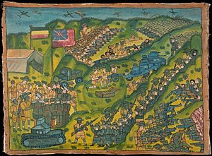 Battle of Gondar - Ethiopian painting of the battle