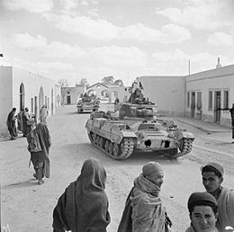 The British Army in North Africa 1943 E22546.jpg