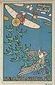 The Duke of Gramatneiss's Famous Pack of Birds (Die Berühmte Vogelmeute des Herzogs von Gramatneiss) MET DP836344.jpg