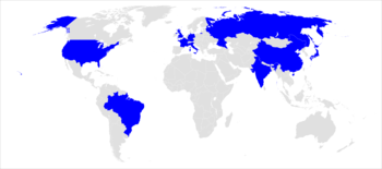 Grande Puissance Wikipedia
