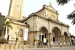The Manila Cathedral, Intramuros, Manila.jpg